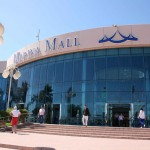 [Urlaub] Zuletzt noch einmal Shopping – Abu Dhabi – Marina Mall