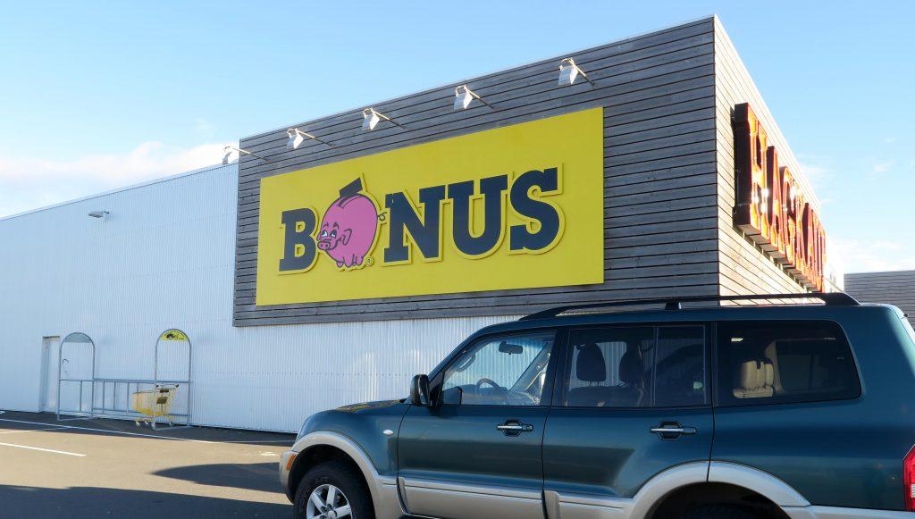 island-roadtrip-bonus-supermarkt-lebensmittel-einkaufen-www-beautybutterflies-de